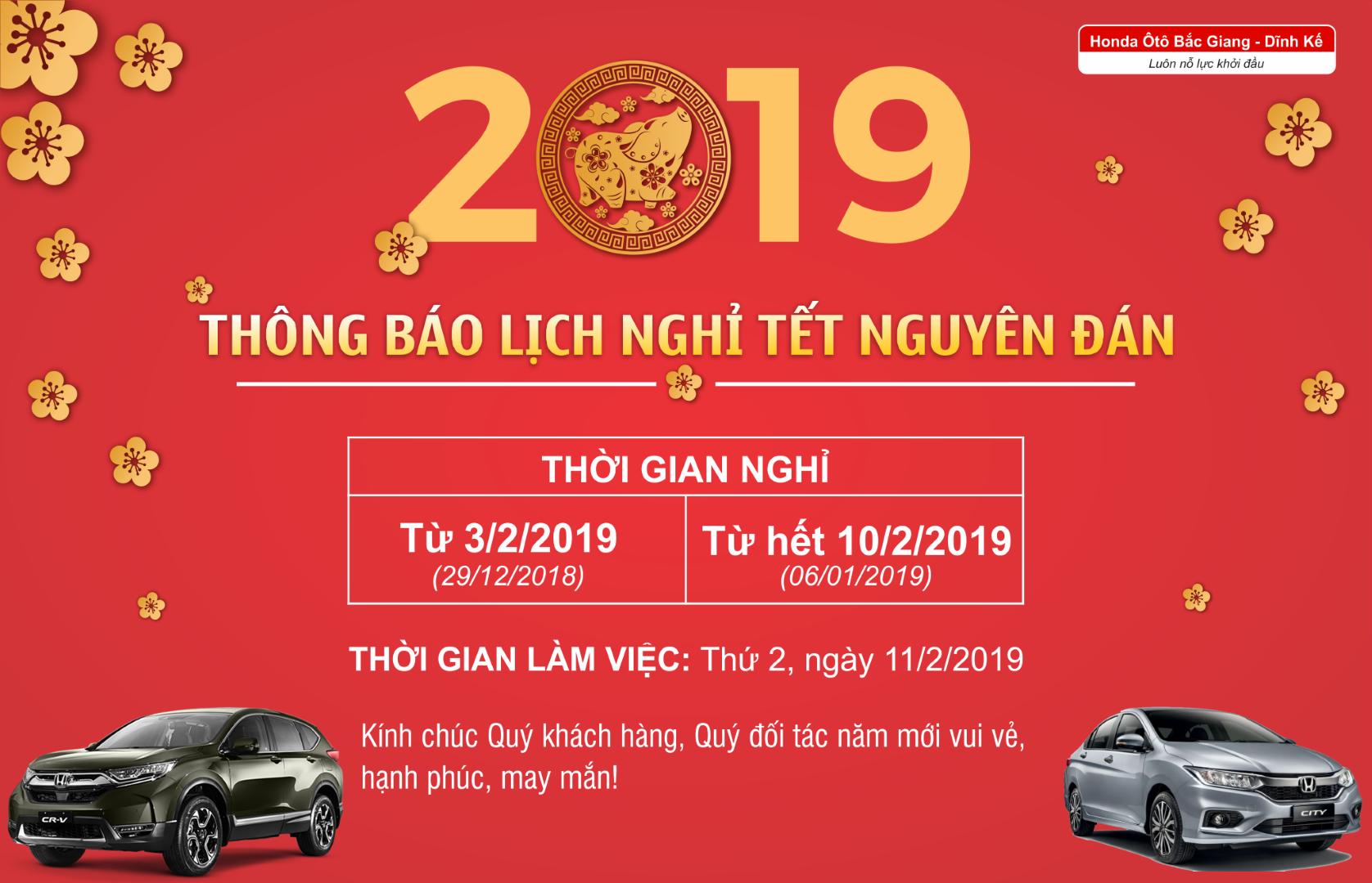 banner_thong_bao_nghi_tet_am_lich_2019_hbgg